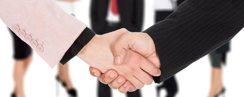 Departamento de Acordos / Mediação