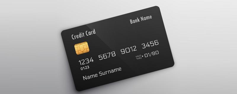 cartão de crédito - novas regras e as armadilhas