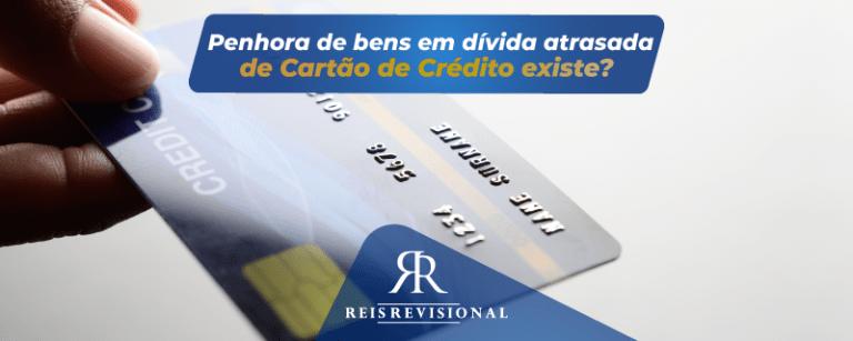 Penhora de Bens Cartão de Crédito